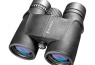 Barska 8X42mm Huntmaster Fully-Multi Coated Roof Prism Binoculars Review