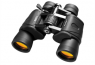 Barska Gladiator 7-21x40mm Binocular Review – Ruby Lenses (Model AB10796)