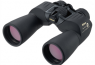 Nikon Action EX 10X50 Extreme All-Terrain Binocular (7245)