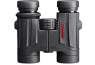 Rebel 10X42 Binoculars (Lowest Price in Our Redfield Line-Up)