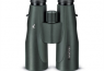 Swarovski 15×56 HD Binoculars (Low Light Champion)