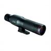 Nikon 8290 16-48x65mm EDG