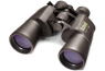 Bushnell 8X42 Legacy WP Porro Prism All-Purpose Binoculars (Model 120842)