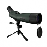 Bushnell Trophy XLT 20-60x 65mm
