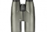Meopta 15x56mm HD MeoStar B1 Binocular (Award-Winning)