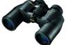 Nikon 8X42 Aculon A211 Binoculars (8245) – Under $100!