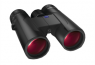 Carl Zeiss 10X42 Terra ED Binoculars (Zeiss Quality, Affordable Price)
