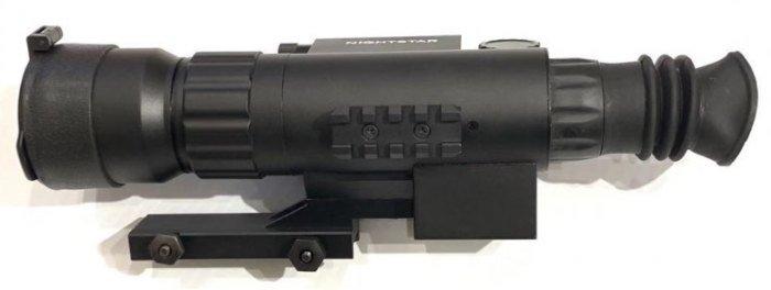 NightStar 2x50 NS43250 Night Vision Riflescope