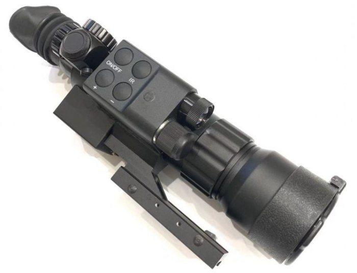NightStar NS43250 2x50 Night Vision Riflescope