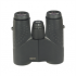 Meopta MeoStar 10x42 HD Binocular Review (Incredible Value)
