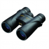 Nikon Aculon A211 8x42 Binoculars Reviewed (Model 8245) - Under $100!