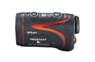 Hunting Rangefinder Reviews Best Bow Amp Rifle Devices For