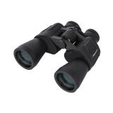 SkyGenius Binoculars - 10x50mm Affordable & Durable Multi-Coated Optics