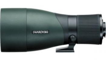 Swarovski ATX/STX 65mm Spotting Scope Objective (& Eyepieces)